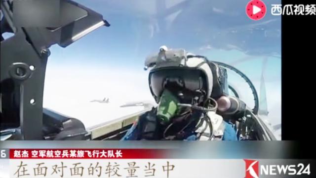 中国空军图片