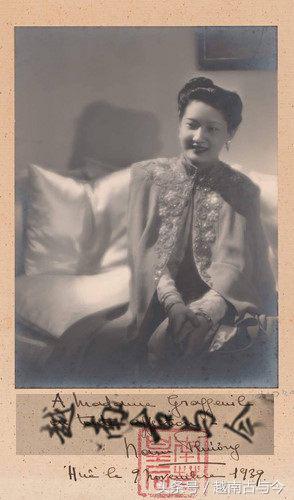 越南末代皇后年轻时照片 长相甜美被誉为法越第一美女