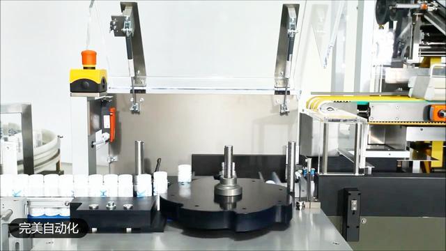 全自动高速装盒机,应用于药品行业包装,设备干净舒服!