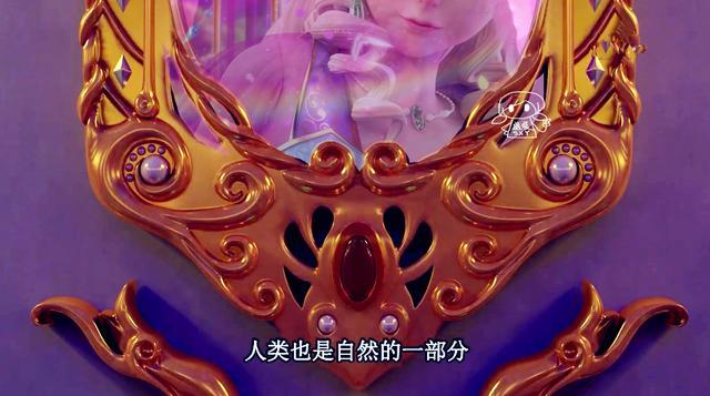 花仙子精灵 的作文本-小荷作文网