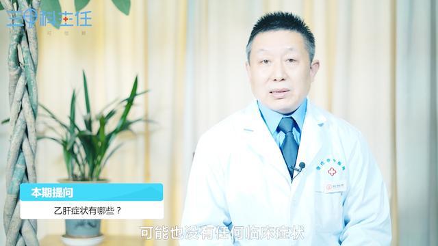 乙肝图片症状皮肤图片