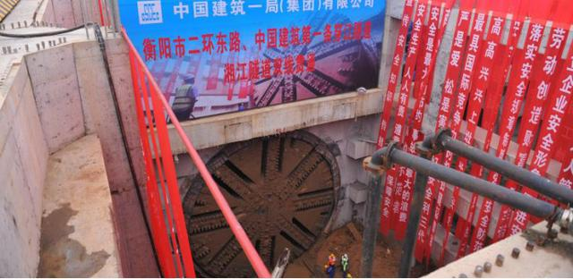 衡阳湘江公路大桥图片