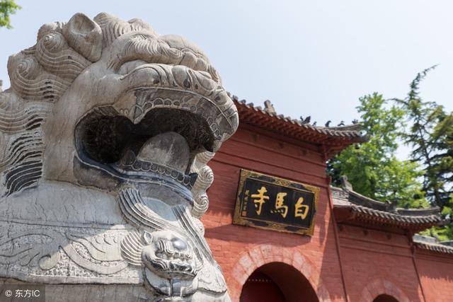 """白马寺被誉为""""中国第一古刹"""",是佛教传入后建的第一座官办寺院"""