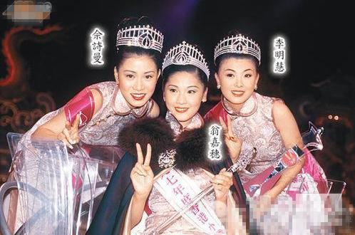 1997年香港小姐佘诗曼第3她第4,后被王晶培养为一代情色片女神