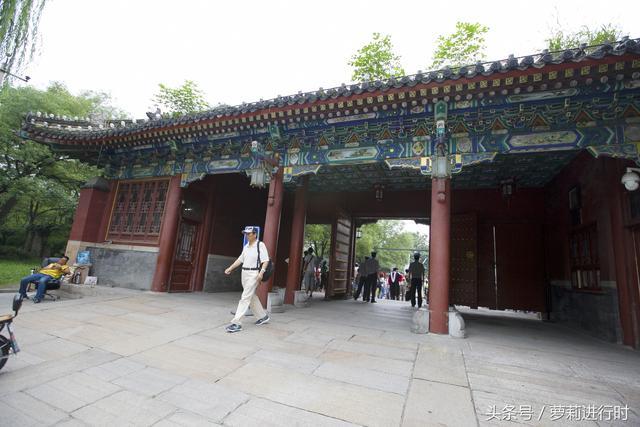 世界一流大学——北京大学