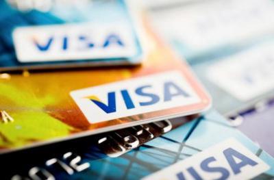 办理信用卡要什么要求?要哪些条件?