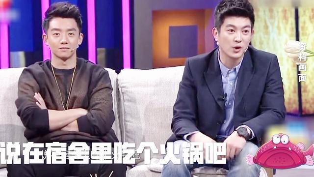 盘点陈赫大学室友,杜江揭秘生活中的郑恺:对朋友仗义对自己很抠