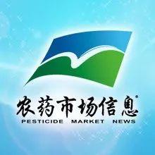 「精选」走进南开大学石先楼:中国有机化学从这里出发