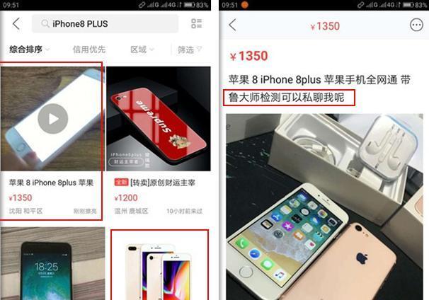 闲鱼买苹果手机可靠吗_360问答