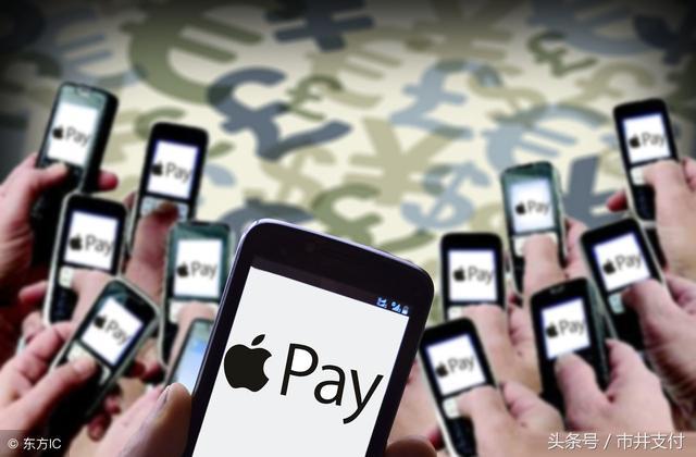 信用卡各支付方式都怎么样?如扫码支付、快捷支付、apple pay?