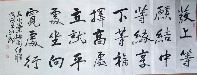 书法作品|左宗棠题无锡梅园对联|李小建_兴艺堂