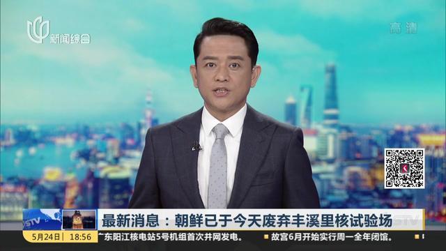 朝鲜召开劳动党中央政治局会议部署疫情防治