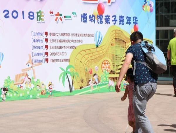 博物馆之旅:中国妇女儿童博物馆_手机宝宝地带