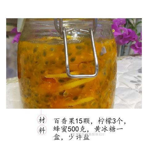 百香果柠檬茶的做法_百香果柠檬茶怎么做_笙歌千年_美食杰