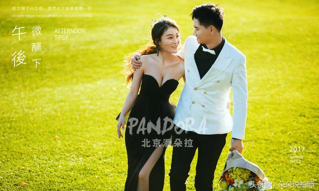 北京婚纱摄影基地