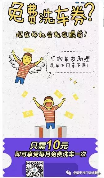 自媒体营销案例!插图5
