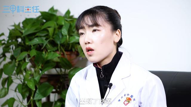 眼睑下垂怎么办 - 专家文章 - 博禾医生