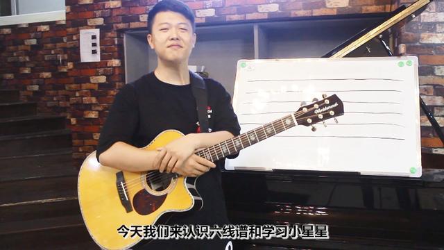 小星星吉他簡譜