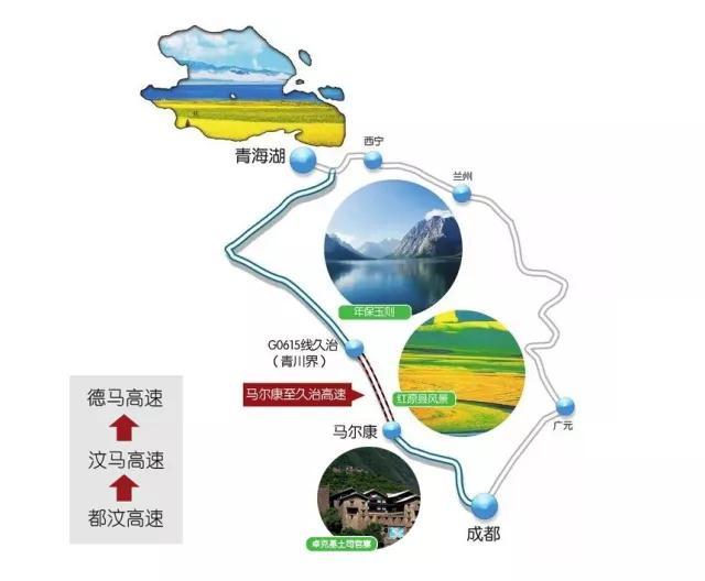 成都自驾青海湖线路图
