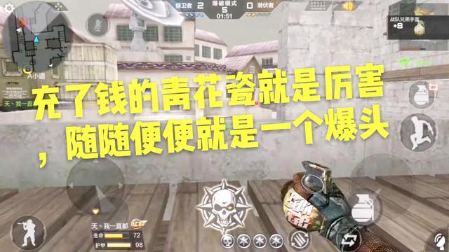 CF手游帅天:AK47青花瓷个人竞技,花2万钻石买永久的!