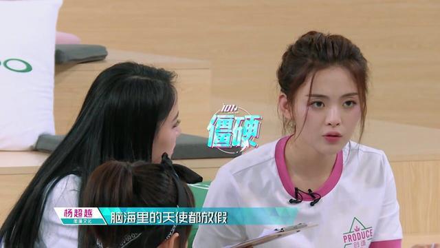 刘丹萌现在干什么呢