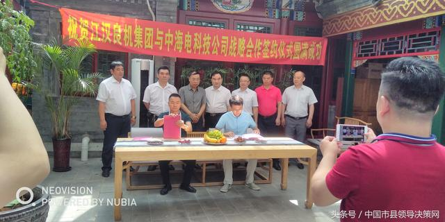 中国良机集团山东良机公司-黄页简介-地址电话-传众网