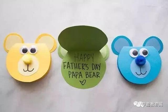 丙烯画:小朋友,今天父亲节,将这幅画送给爸爸,祝他节日快乐