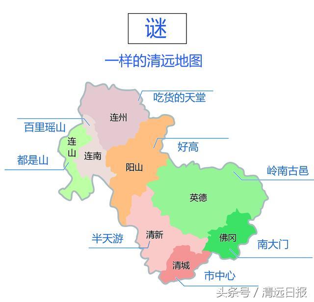 最新清远市地图查询 - 清远交通地图全图 - 广东清远地图下载