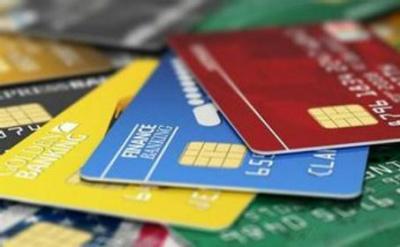 中信白金信用卡_中信银行白金卡-中信银行信用卡中心
