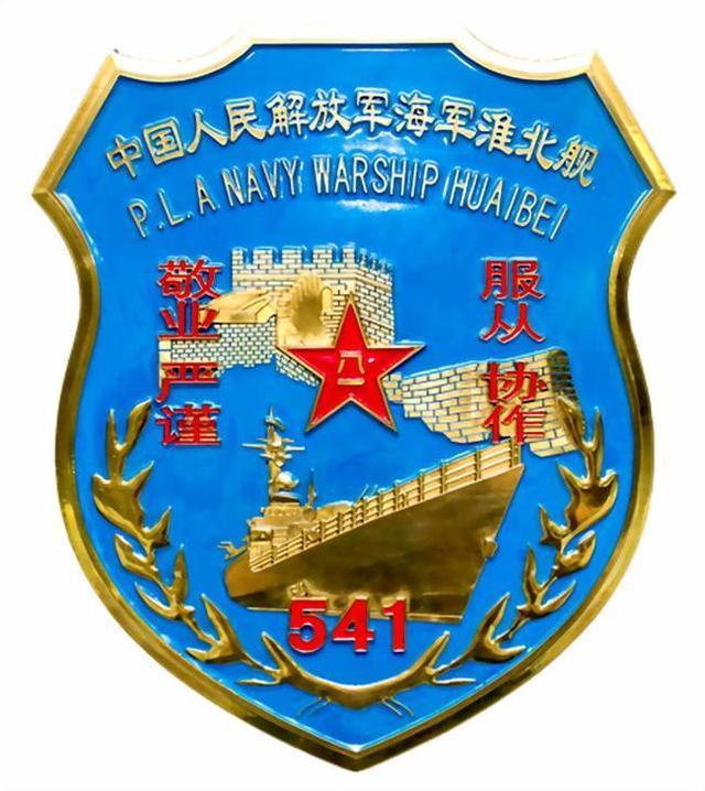 海军舰徽大全!找找代表你家乡的军舰舰徽(组图)_参考消息手机版