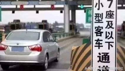 交通限速标志牌