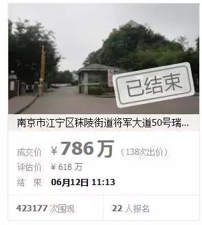 96年南京碎尸案图片