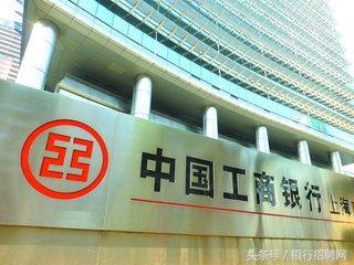 中国银行logo最新