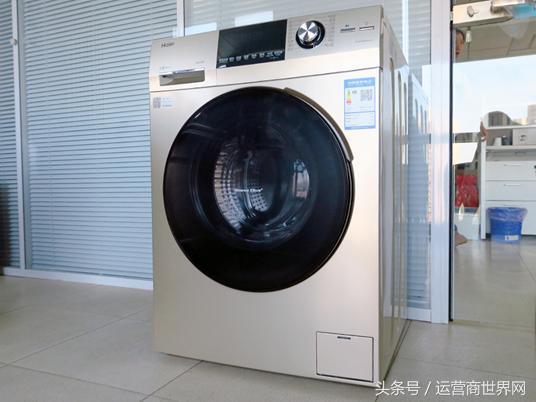海尔洗衣机直驱电机好吗?