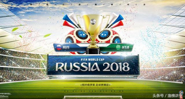 2018年世界杯欧洲区预选赛 - 雪缘园资料库