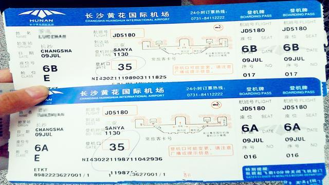 乘坐飞机的机票和登机牌,有什么区别?今天算长见识了
