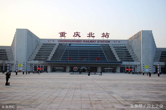 实拍重庆北站,也是西南地区最大火车站,南、北广场傻傻分不清,第一次去居然走错了!
