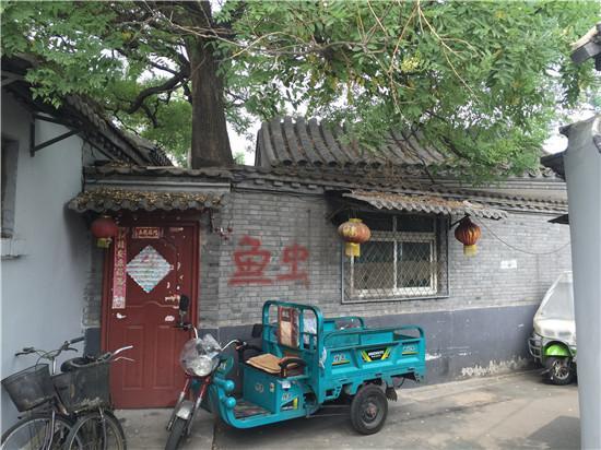 北京最便宜的民宿