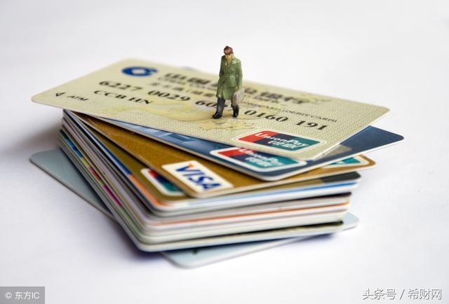 招行信用卡贷款买车费用知道吗?这两笔费用,你必须清楚!