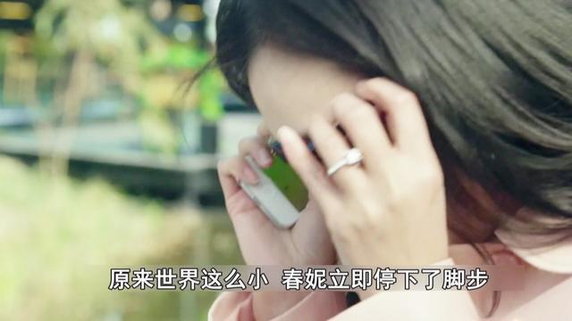 """《我们相爱吧》明道12年后重现经典""""霸道总裁""""_手机新浪网"""