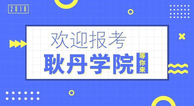 2019吉林高考录取时间发布_高三网
