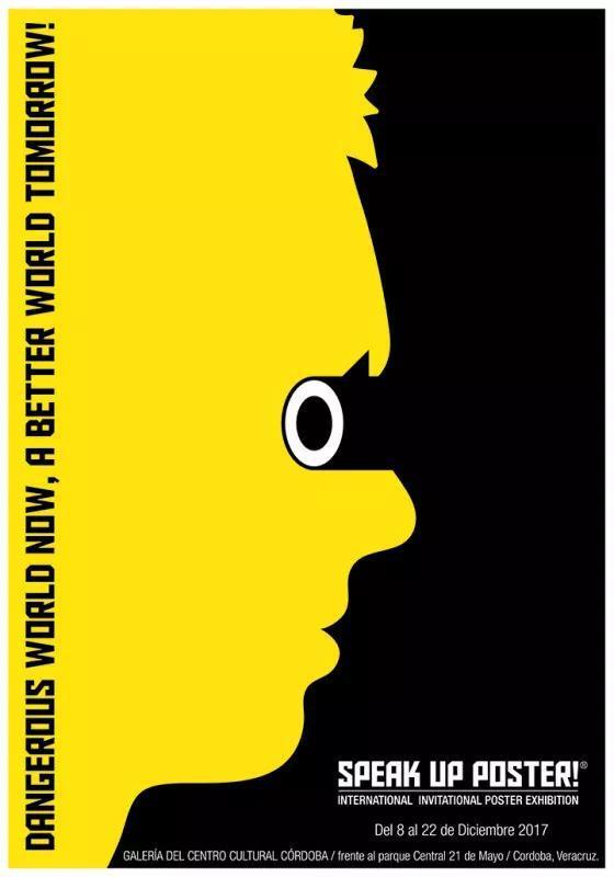 和平海报 | 中国七幅画作喜获和平海报全球佳作奖!_手机搜狐网