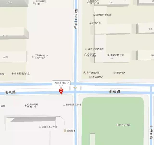 南京|凌晨醉驾轿车连撞路边小吃摊致2死8伤-新闻频道-手机搜狐