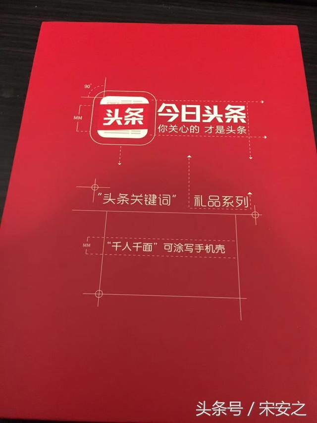 居家优品礼品定制网-中国式专业省心的|礼品|礼物|定制采购平台