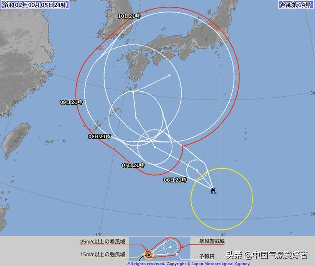 十四号台风最新动态路线图