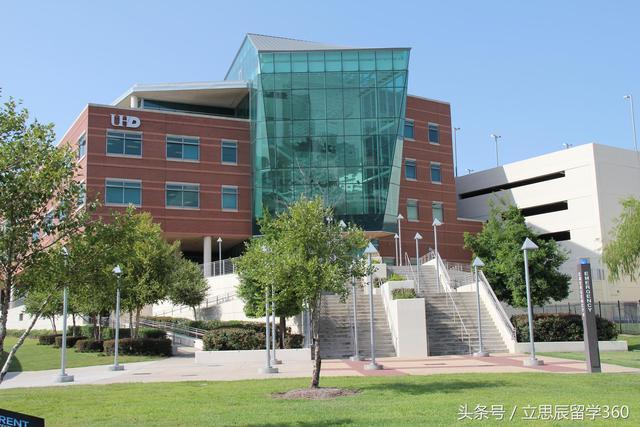 休斯顿大学在美国排名(休斯顿大学全美排名)