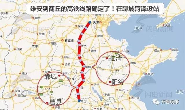 京九高铁最新消息:山东方面已开始钻孔!咱濮阳……_手机搜狐网
