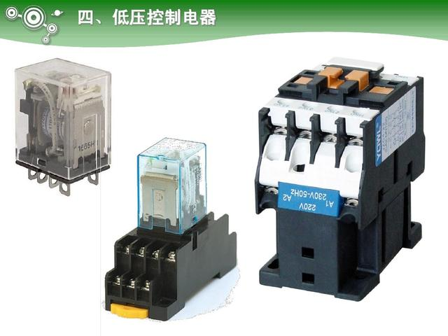 电工入门:5种常见继电器的原理和应用,这样学习电工不枯燥了吧