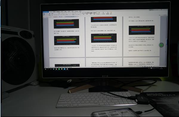 深度体验华为Mate 10系列云电脑功能:重新定义个人电脑