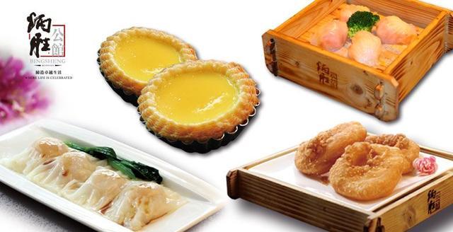 广州 正宗的粤菜餐厅,2020广州榜单,景点/住宿/美食... _去哪儿网